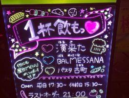 新潟駅前 Cafe&BEERガーデン 弁天ビア広場